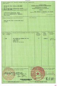 Сертификат происхождения формы А