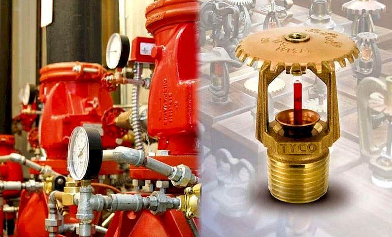 средства пожаротушения и обеспечения пожарной безопасности