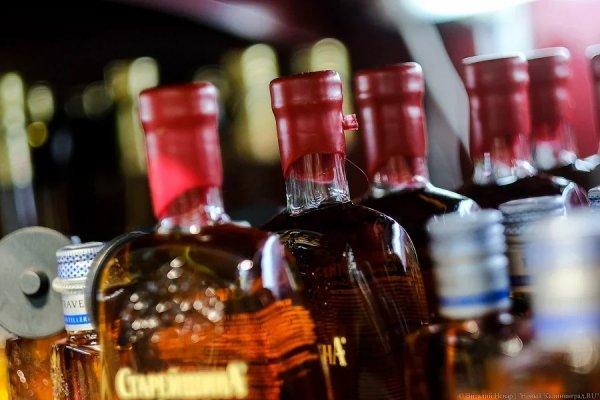 Изменен срок вступления в силу техрегламента на алкоголь