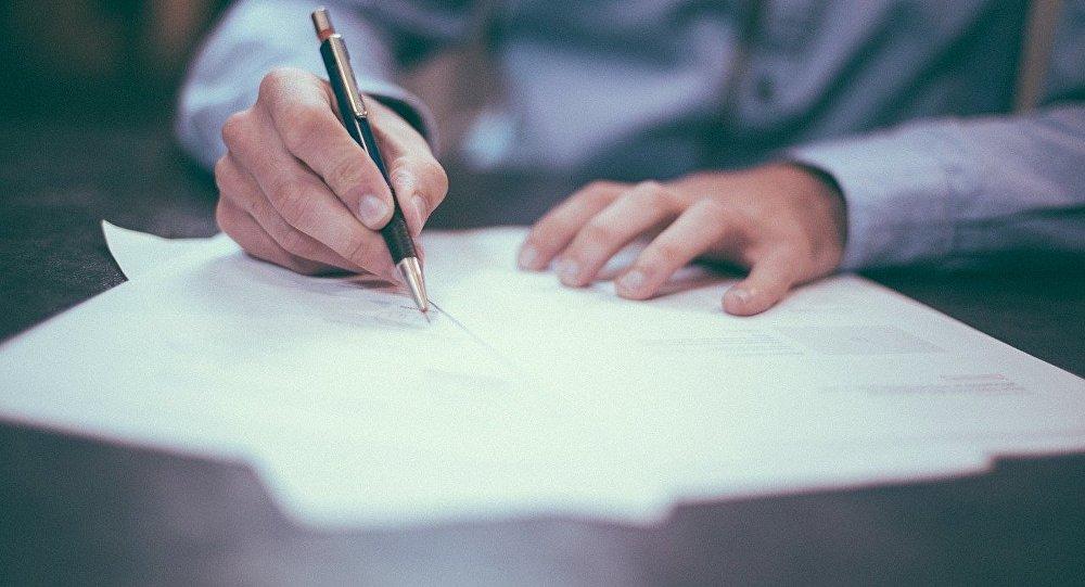 ГОСТ Р 1.18-2018 о едином реестр технических условий