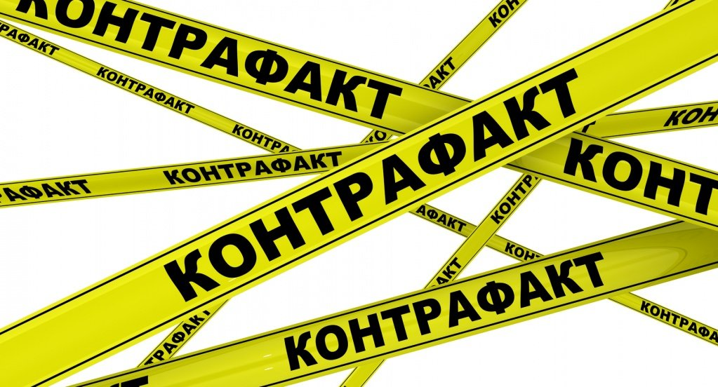 стандарты по защите от контрафакта