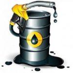 Нефтепродукты
